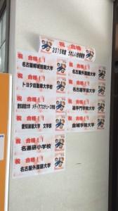 2015 合格実績